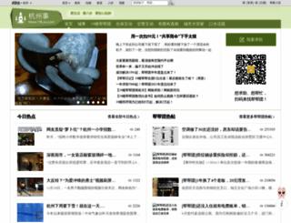 fun.19lou.com screenshot