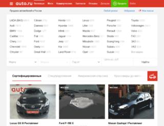 fun.avto.ru screenshot