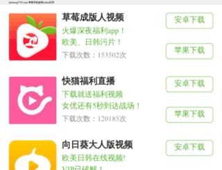 fun.tagheart.com screenshot