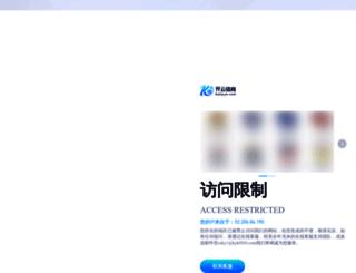 fun71.com screenshot