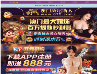 fun88goal.com screenshot