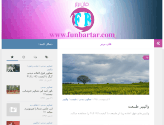 funbartar.com screenshot