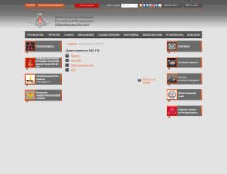 function.mil.ru screenshot