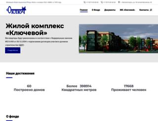 fund-key.ru screenshot