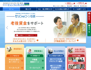 fundex.co.jp screenshot