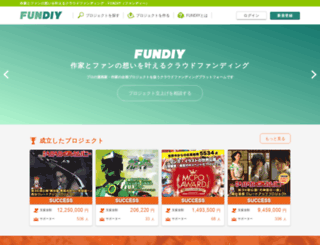 fundiy.jp screenshot