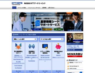fundland.abic.co.jp screenshot
