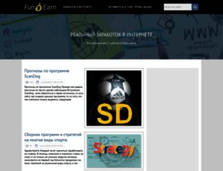funearn.net screenshot