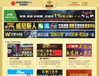 funi-lists.com screenshot