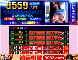 funksoulrecords.com screenshot
