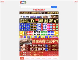 funny-text.com screenshot