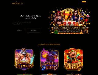 funnypicturesplus.com screenshot