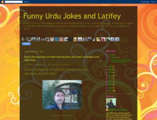 funnyurdutips.blogspot.ae screenshot