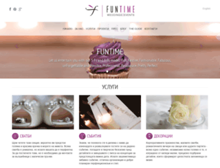 funtime-bg.com screenshot