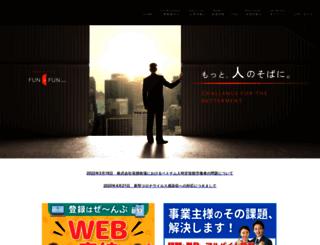 funtofun.co.jp screenshot