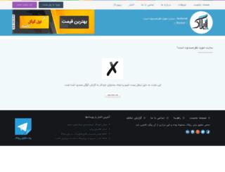 funtonet.r98.ir screenshot