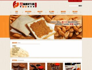 fupj7711.com.tw screenshot
