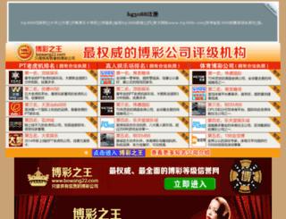 fuqun168.com screenshot