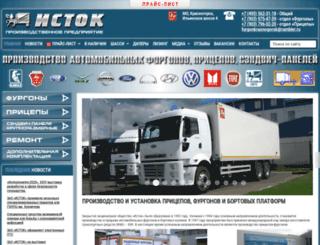 furgonkrasnogorsk.ru screenshot