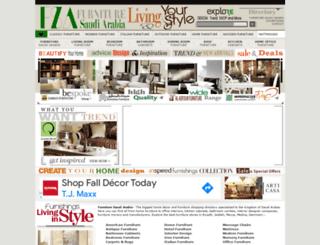 furnituresaudiarabia.com screenshot
