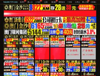 furoshikiforum.com screenshot