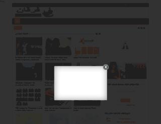 furqansaleem1.blogspot.com screenshot