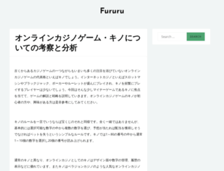 fururu.net screenshot