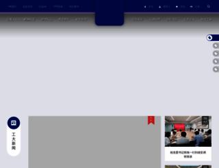 fushi-kang.com screenshot