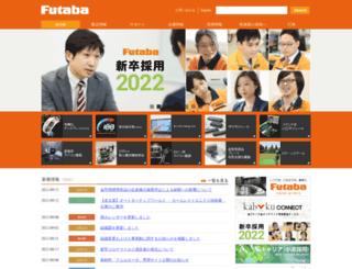 futaba.co.jp screenshot