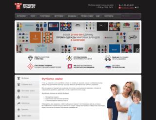 futbolkipromo.ru screenshot