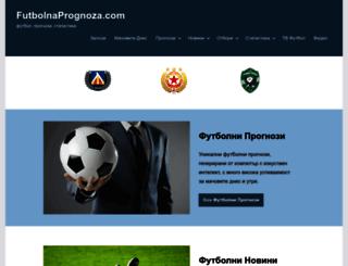 futbolnaprognoza.com screenshot