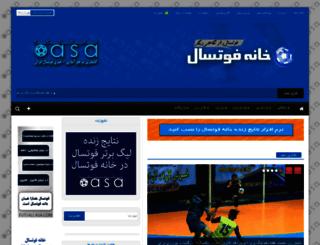 futsalcasa.com screenshot