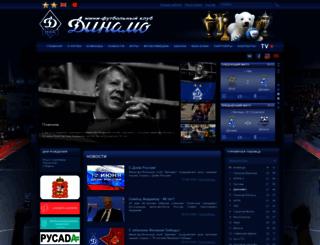 futsaldynamo.com screenshot