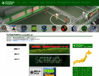 futsalpoint.net screenshot