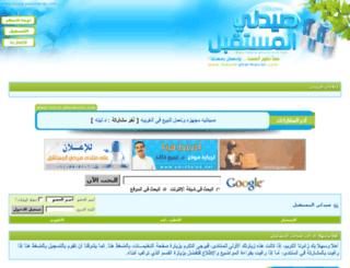 future-pharmacist.com screenshot