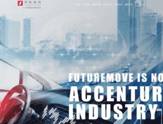 futuremove.cn screenshot