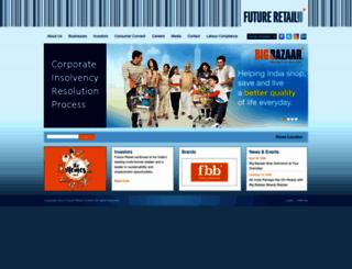 futureretail.co.in screenshot