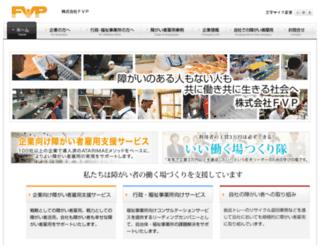 fvp.co.jp screenshot
