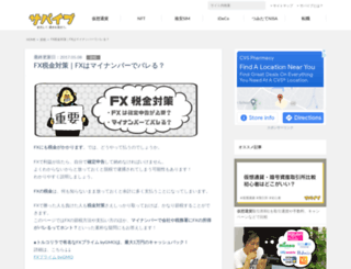 fxhikakujp.com screenshot