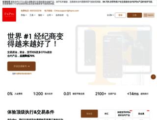 fxpro.cn screenshot