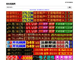 fxqmzb.com screenshot