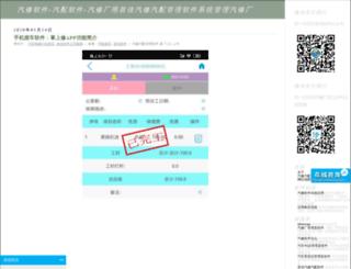 fz-xjj.com screenshot