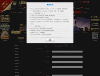 fzlwc.com screenshot