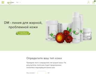 g-a.kz screenshot