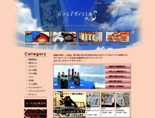 g-designer.com screenshot