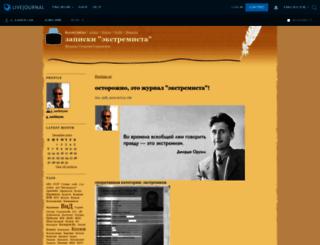 g-sarkisyan.livejournal.com screenshot