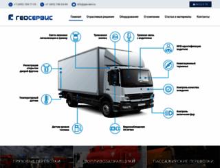 g-serv.ru screenshot
