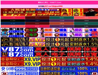 g1thinpcs.com screenshot