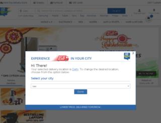 gaadi.askmebazaar.com screenshot