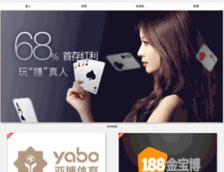 gadonaweb.com screenshot